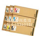 爱普生Epson Stylus Pro 11880C 原装墨盒 700ml